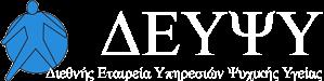 deypsy logo